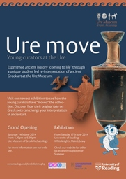 Ure Move Launch poster